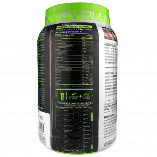 STAR NUTRITION MUSCLE STAR LADO 3